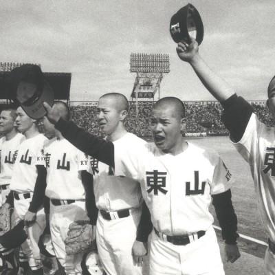 <p>1981年3月 春の選抜甲子園出場</p>