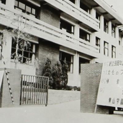 当時の校舎