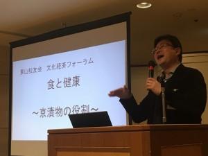 #2フォーラム平井氏