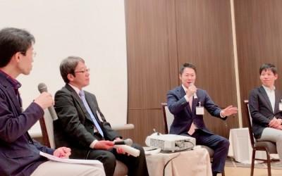 東山校友会 第6回 文化・経済フォーラムのご報告